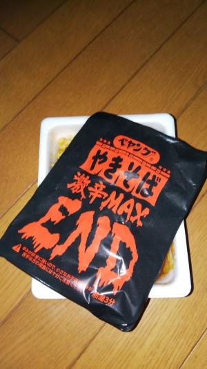 宮崎市中央通のセクキャバ 楽々タイム 宮崎店の写メ日記 やっと画像