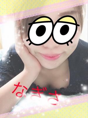 宮崎市中央通のセクキャバ 楽々タイム 宮崎店 写メ日記  こんにちは♡画像