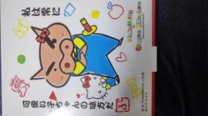 宮崎市中央通のセクキャバ 楽々タイム 宮崎店 写メ日記 かわいいコラボ画像