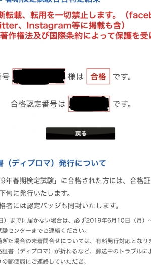 宮崎市中央通のセクキャバ 楽々タイム 宮崎店の写メ日記 ♡第一関門クリア♡画像