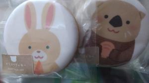 宮崎市中央通のセクキャバ 楽々タイム 宮崎店の写メ日記 かわいすぎ(☆∀☆)画像