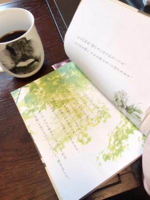 宮崎市中央通のセクキャバ 楽々タイム 宮崎店 写メ日記 だいすきな音楽と画像