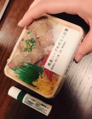 宮崎市中央通のセクキャバ 楽々タイム 宮崎店の写メ日記 可愛いすぎる...♪*゚画像
