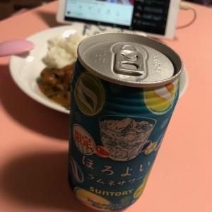 宮崎市中央通のセクキャバ 楽々タイム 宮崎店 写メ日記 ♡週3回♡画像