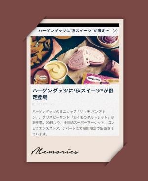 宮崎市中央通のセクキャバ 楽々タイム 宮崎店の写メ日記 早くも秋画像