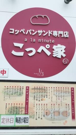 宮崎市中央通のセクキャバ 楽々タイム 宮崎店 写メ日記 21時半ー出勤♪♪画像