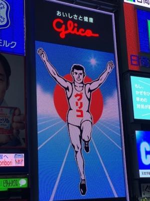 宮崎市中央通のセクキャバ 楽々タイム 宮崎店の写メ日記 どーこだ!画像