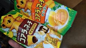 宮崎市中央通のセクキャバ 楽々タイム 宮崎店の写メ日記 こんなのを。画像