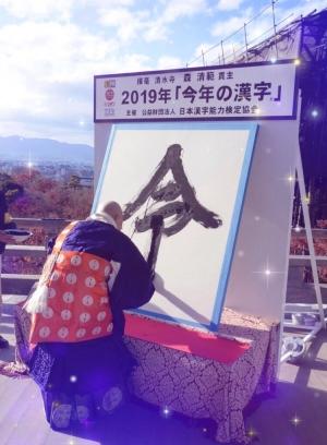 宮崎市中央通のセクキャバ 楽々タイム 宮崎店 写メ日記 今年の画像