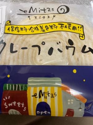 宮崎市中央通のセクキャバ 楽々タイム 宮崎店の写メ日記 わっ✧画像