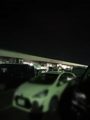 宮崎市中央通のセクキャバ 楽々タイム 宮崎店の写メ日記 感謝の年!画像
