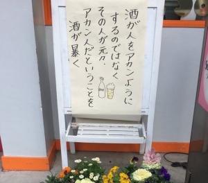 宮崎市中央通のセクキャバ 楽々タイム 宮崎店の写メ日記 タイトル画像
