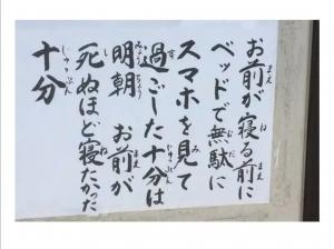 宮崎市中央通のセクキャバ 楽々タイム 宮崎店の写メ日記 昨日のお客様。画像