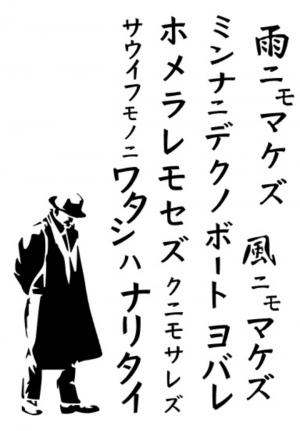 宮崎市中央通のセクキャバ 楽々タイム 宮崎店の写メ日記 雨にも負けず2。画像
