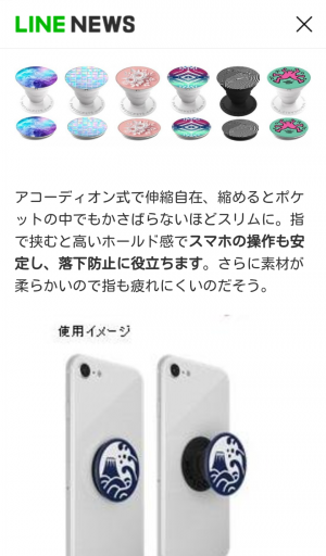 宮崎市中央通のセクキャバ 楽々タイム 宮崎店の写メ日記 これ欲しい(・c_・`)画像