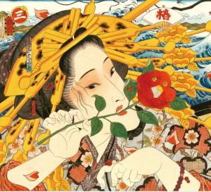 宮崎市中央通のセクキャバ 楽々タイム 宮崎店 写メ日記 ドキドキ。画像