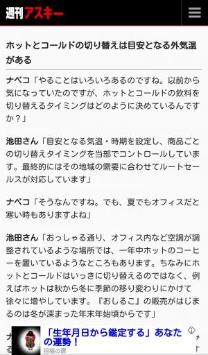 宮崎市中央通のセクキャバ 楽々タイム 宮崎店の写メ日記 誰にも言ってない事。画像