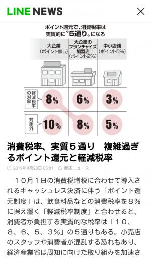 宮崎市中央通のセクキャバ 楽々タイム 宮崎店の写メ日記 日本はどうなりますか。画像