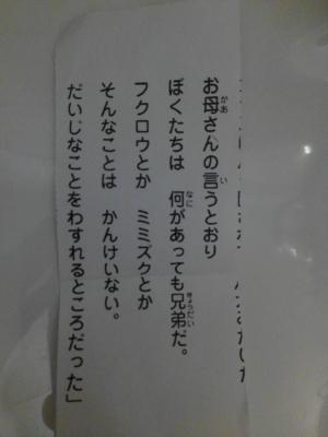 宮崎市中央通のセクキャバ 楽々タイム 宮崎店の写メ日記 その辺のボーイ。画像