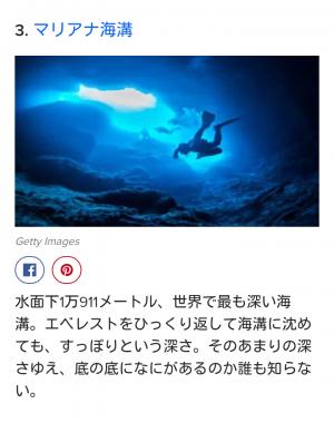 宮崎市中央通のセクキャバ 楽々タイム 宮崎店 写メ日記 意外と好きです。画像